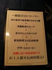 20100312-115538.JPG