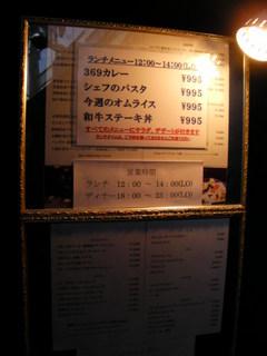 20100312-124534.JPG
