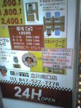 050114_0949~001.jpg